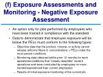 f exposure assessments and monitoring negative exposure assessment