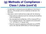 g methods of compliance class i jobs cont d24