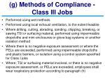 g methods of compliance class iii jobs