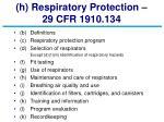 h respiratory protection 29 cfr 1910 134