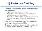 i protective clothing