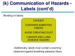 k communication of hazards labels cont d
