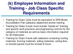 k employee information and training job class specific requirements