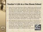 teacher s life in a one room school17