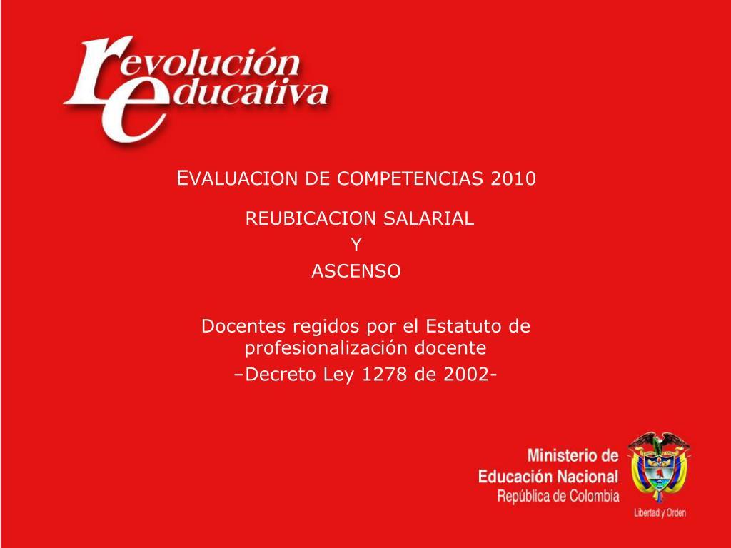 e valuacion de competencias 2010 reubicacion salarial y ascenso l.