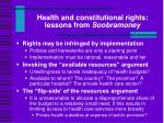health and constitutional rights lessons from soobramoney