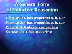 a general form of inductive reasoning4