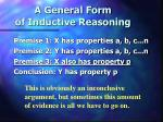 a general form of inductive reasoning5