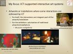 my focus ict supported interactive art systems