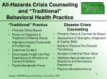 all hazards crisis counseling and traditional behavioral health practice
