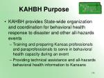 kahbh purpose