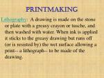 printmaking10