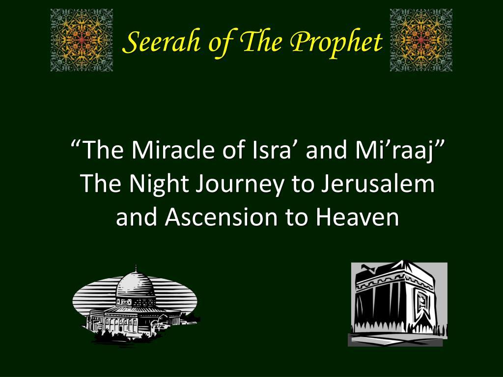 seerah of the prophet l.