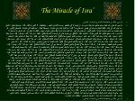 the miracle of isra34