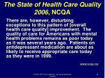 the state of health care quality 2006 ncqa
