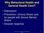 why behavioral health and general health care
