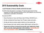 2015 sustainability goals