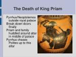 the death of king priam