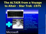the altair from a voyage to altair star trek 1975