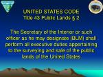 united states code title 43 public lands 2