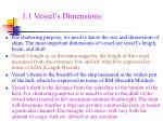 1 1 vessel s dimensions