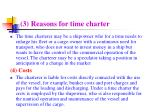 3 reasons for time charter