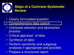 steps of a cochrane systematic review21