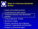 steps of a cochrane systematic review23
