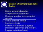 steps of a cochrane systematic review27