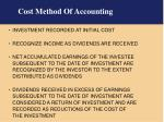 cost method of accounting