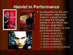 hamlet in performance