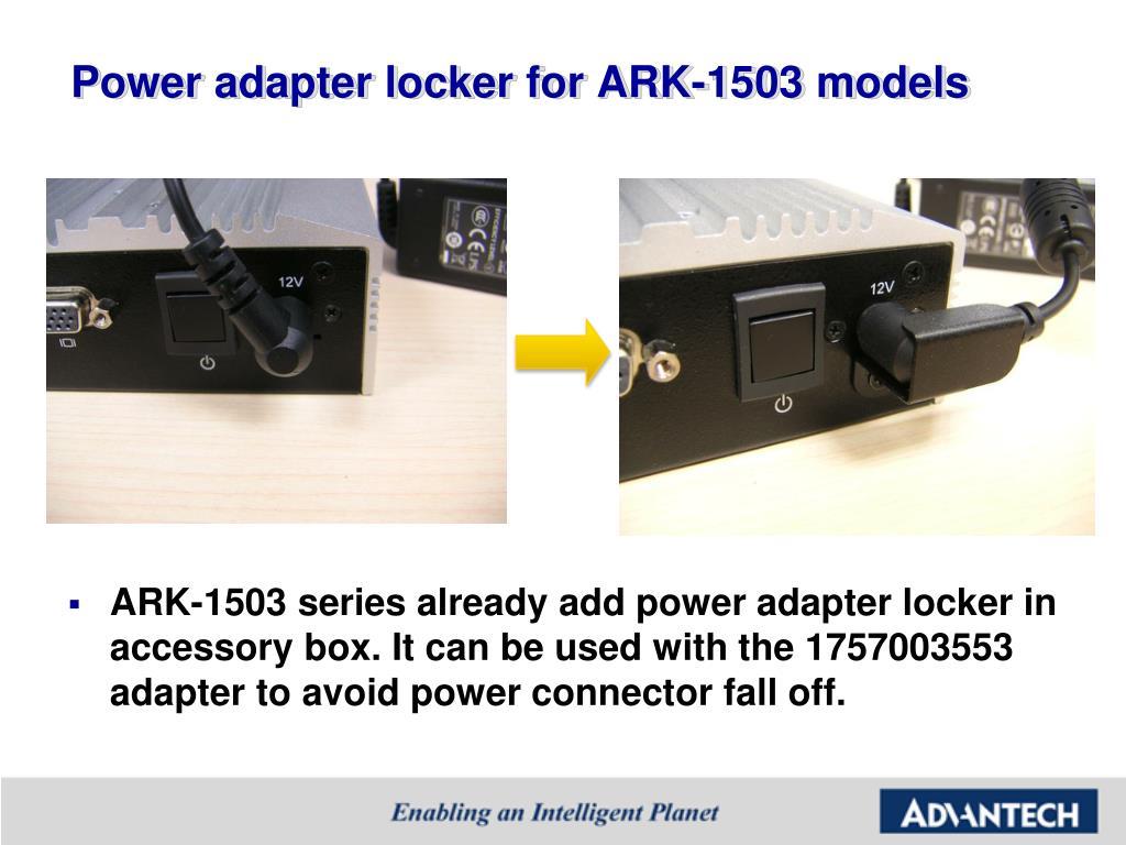 Power adapter locker for ARK-1503 models
