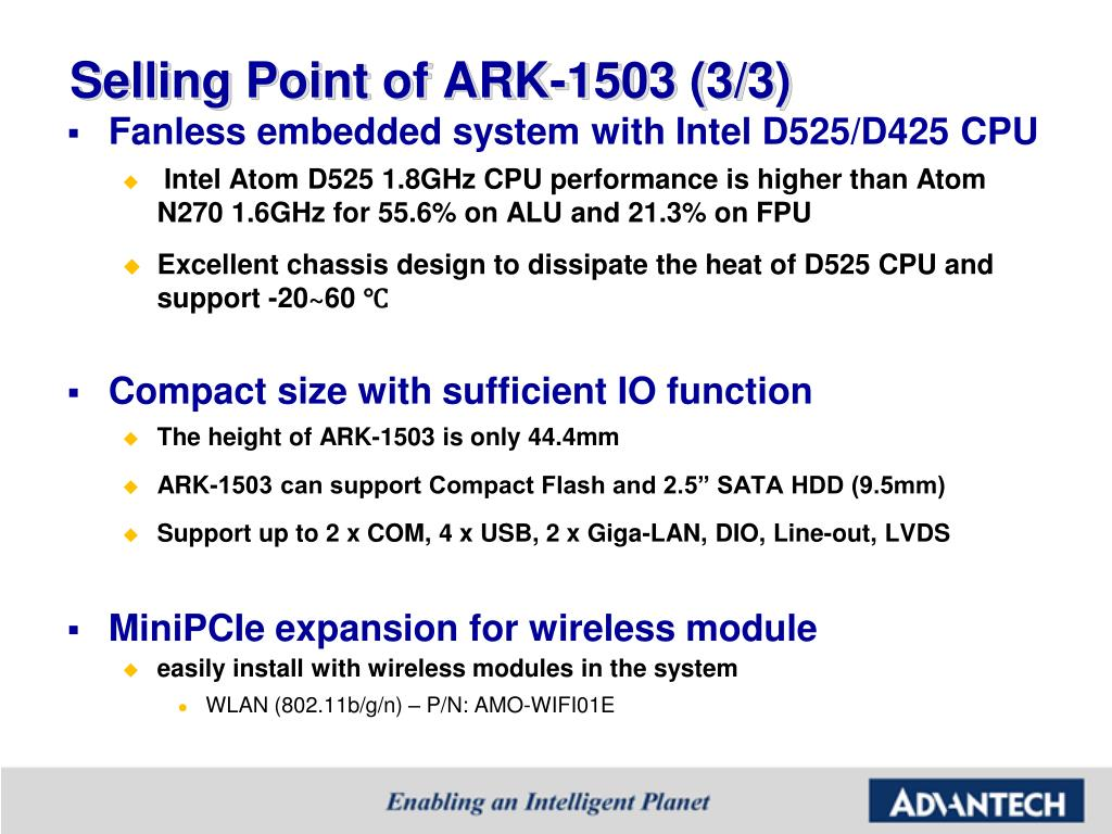 Selling Point of ARK-1503 (3/3)