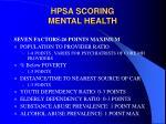 hpsa scoring mental health