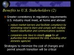 benefits to u s stakeholders 2