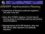 epa opp implementation planning