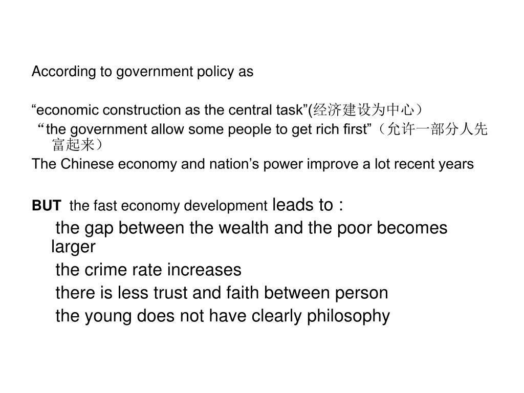 According to government policy as
