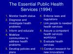 the essential public health services 1994