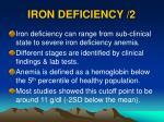 iron deficiency 2