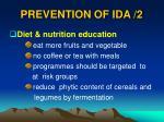 prevention of ida 2