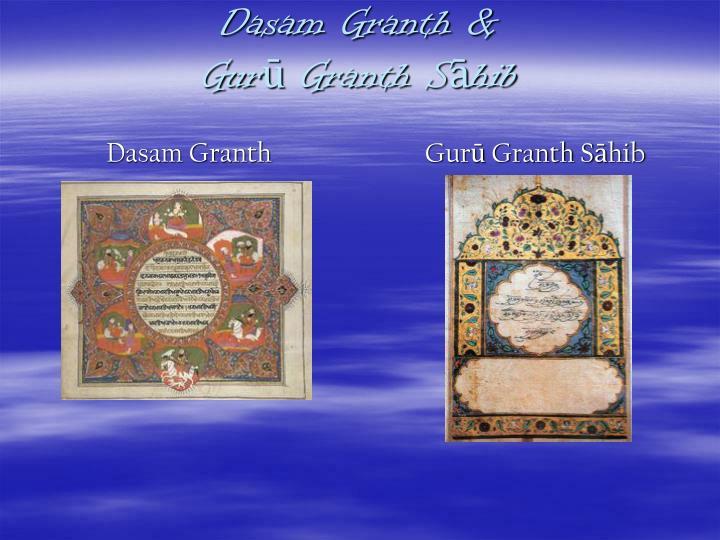 Dasam Granth