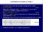confidence interval for 2