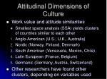 attitudinal dimensions of culture
