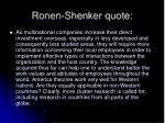 ronen shenker quote