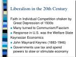 liberalism in the 20th century