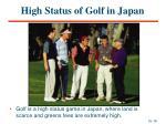 high status of golf in japan