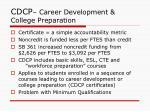 cdcp career development college preparation