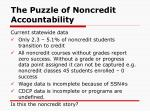 the puzzle of noncredit accountability