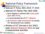 national policy framework