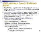 cdm institutional capacity building in asean